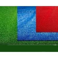 11mm çim halı